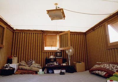 Sba Paper Log Houses